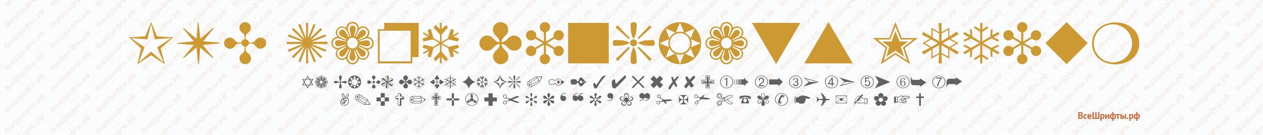 Шрифт ITC Zapf Dingbats Medium